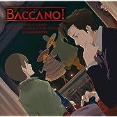 バッカーノ!ドラマCD フィーロ・プロシェンツォ、ピエトロ・ゴンザレスの五十三回目の死を目撃す