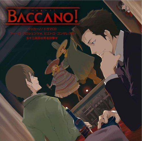 バッカーノ!の画像 p1_6