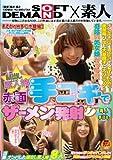 顔出し素人娘(うぶっこ)が赤面手コキでザーメン発射 [DVD]