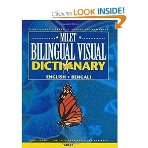 Dictionary English-Bengali