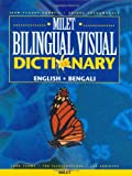 Milet Bilingual Visual Dictionary: English-Bengali (1840592575) by Corbeil, Jean-Claude