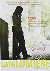 Cafe Lumiere [Import]
