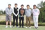 Image de 浜田雅功×横田真一のゴルフ新理論II ~あなたのスウィングはこれだ!~ [DVD]