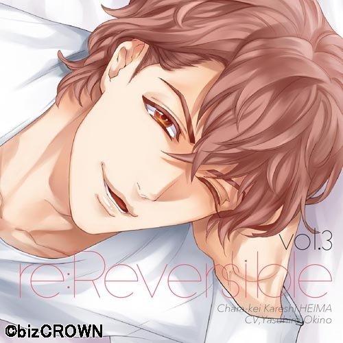 re:Reversible vol.3~チャラ系カレシ・平磨~ (初回生産分)