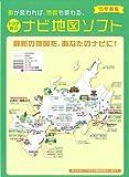 トヨタ(TOYOTA) トヨタ純正カーナビ用 DVD地図更新ソフト 全国版 08664-0AK16