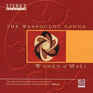 Amazon.com: Women of Mali: Wassoulou Sound 1: Various Artists: Music