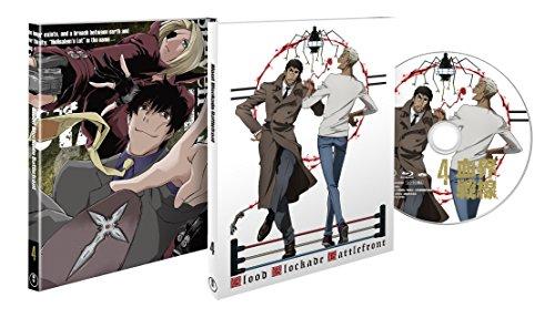 血界戦線 第4巻 (初回生産限定版) [DVD]
