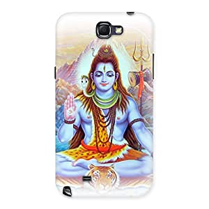 Blessings Of Shiva Back Case Cover for Galaxy Note 2