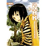 Welcome to the NHK (Novel) ~ Tatsuhiko Takimoto