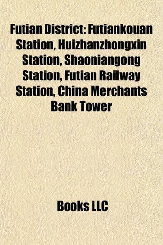 futian-district-futiankouan-station-huizhanzhongxin-station-shaoniangong-station-futian-railway-stat