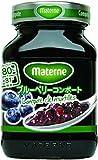 Materne(マテルネ) ブルーベリーコンポート300g
