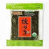 Organic Daechun Sushi Nori (50 Full Sheets), Resealable, Gold Grade, Product of Korea (Tamaño: Organic 50 Sheets)