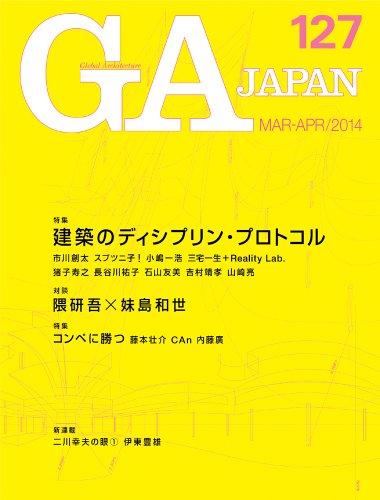 GA JAPAN 127