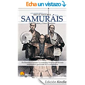 Breve historia de los samur�is