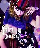 倖田來未 DVD 「TRICK(2DVD付)【初回限定TRICKプライス】」