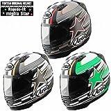 Arai/アライ/ラパイドIR ミレアスター/東単オリジナル/フルフェイスヘルメット サイズ:61-62 カラー:緑
