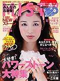 MISTY (ミスティ) 2010年 09月号 [雑誌]
