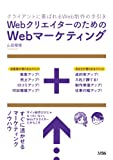 WebNGC^[ Web}[PeBO