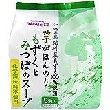 沖縄県恩納村産もずくとみつばのスープ 140g×5P