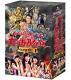 ももクロChan Presents ももいろクローバーZ 試練の七番勝負 episode2 [DVD]