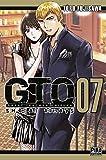 echange, troc Tôru Fujisawa - GTO Shonan 14 Days T07