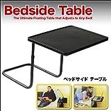 CHOISE. テーブル スタンド 高さ 調節 可能 (3段階) (ブラック) BT-83008