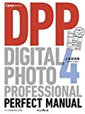 �L���m�� Digital Photo Professional 4 �p�[�t�F�N�g�}�j���A��