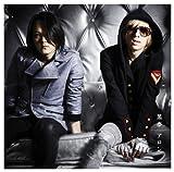 アロン(初回生産限定盤)(DVD付)【ジャケットB】