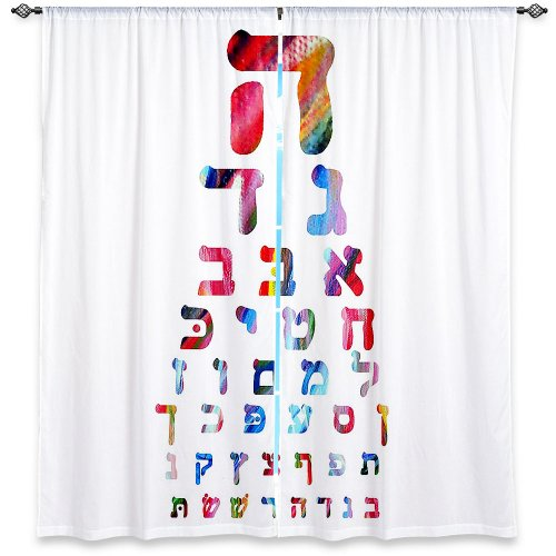Window Curtains Unlined From Dianoche Designs Artistic, Stylish, Unique, Decorative, Fun, Funky, Cool By - Jackie Phillips Hebrew Alphabet Rainbow White