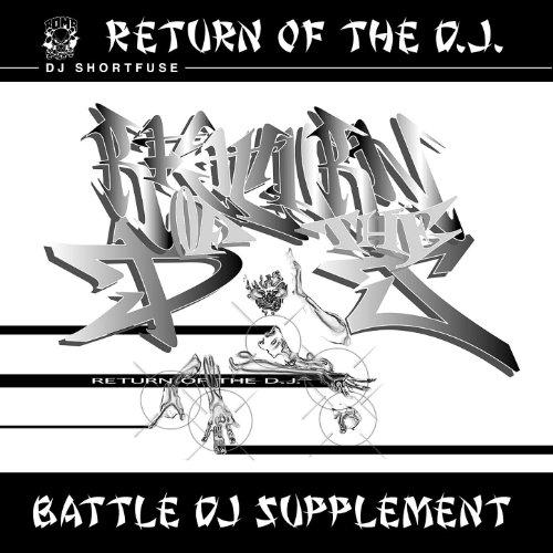 Battle Dj Drumming Sentence