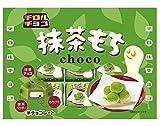 チロルチョコ 抹茶もち<袋> 7個×10袋 ランキングお取り寄せ