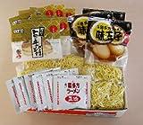 喜多方ラーメン6食 チャーシュー・メンマ・味玉子セット