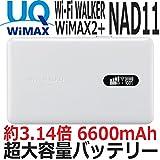 MUGEN POWER Wi-Fi WALKER WiMAX2+ NAD11用 6600mAh 超大容量バッテリー 互換電池パック(HLI-NAD11XL) White