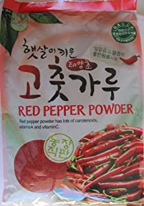 Tongren Korean Red Pepper Coarse Powder, 3.0 Pounds