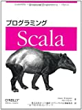 ?Scala