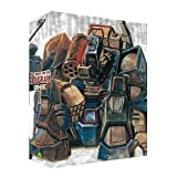 太陽の牙ダグラム DVD-BOX Ⅰ