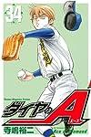 ダイヤのA(34) (少年マガジンコミックス)