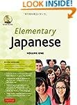Elementary Japanese Volume One: (CD-R...