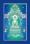 Shakyamuni Buddha Cloth Print with Fa…