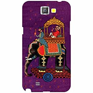 Back Cover For Samsung Galaxy Note 2 N7100 (Printed Designer)