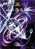 スペース・バンパイア [DVD]