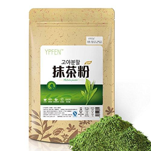 Ocaler® 200G Natural Green Tea Matcha Powder Organic Certified Premium Loose