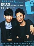 ピクトアップ 2012年 12月号 [雑誌]