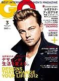GQ JAPAN (ジーキュー ジャパン) 2012年 03月号 [雑誌]