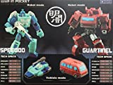 DX9 War in Pocket - X-01 Speedoo & X-02 Guartinel セット「並行輸入品」