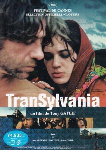 トランシルヴァニア [DVD]