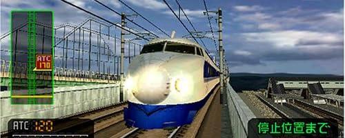 本格的シリーズ 電車でGO! 新幹線 山陽新幹線編