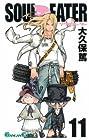 ソウルイーター 第11巻 2008年03月22日発売