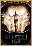 Lead Upturn 2014 ~Attract~ [DVD]