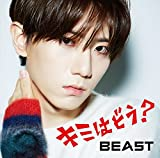 One Day♪BEAST